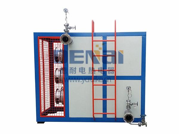 煤改电导热油炉